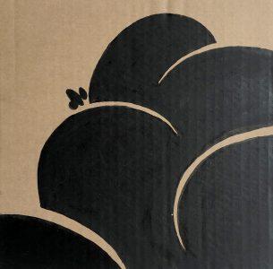 EZIMO Reinhard Bienert - Zonder titel V